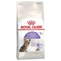 Royal Canin FHN Sterilised Appetite Control +7