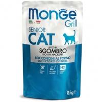 Monge Grill Senior sos za starije mačke Skuša 85 g