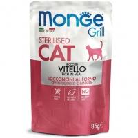 Monge Grill sos za sterilisane mačke Teletina 85 g