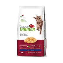 Trainer Natural Cat Piletina